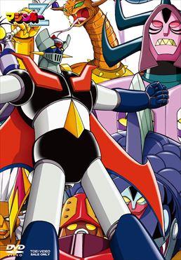 マジンガーZ DVD-BOX2