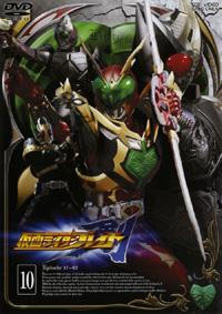 仮面ライダー剣(ブレイド) Vol.10